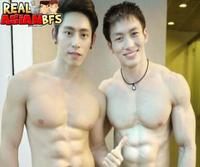 Free Account For Realasianbfs s2